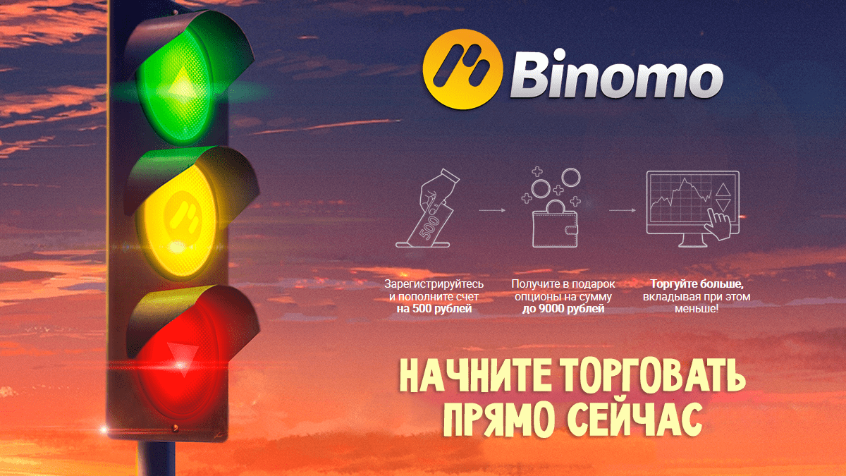 binomo_slide