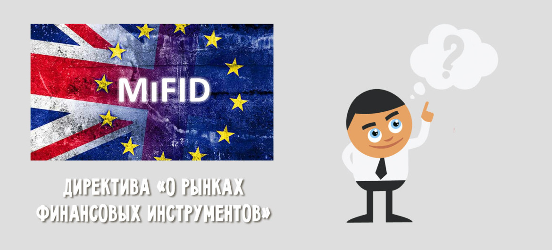 direktiva_mifid