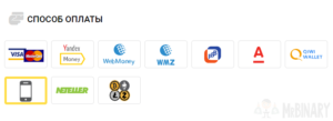 payments_binomo