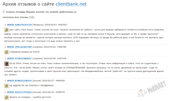 clickbank_otzyvy