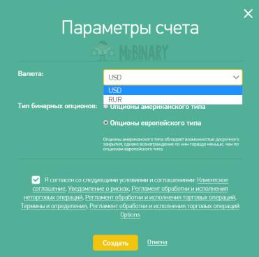 grandcapital_vybor_scheta