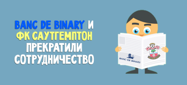 banc_de_binary_sautgempton