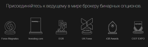 vedushij_broker_24option