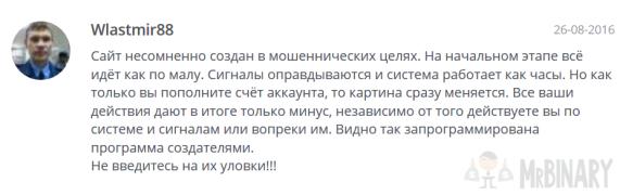 mywot_otzyv_binsecret