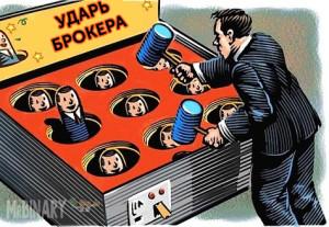 udar_brokera_forex
