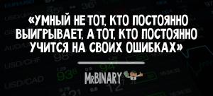 citata_binarnye_opciony
