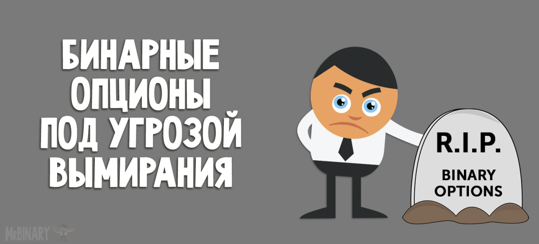 binarnye_opciony_rip