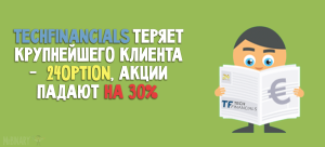 techfinancials_24option