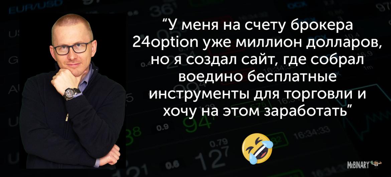 nevadim_neozerov