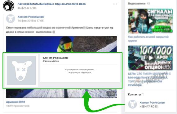 kseniya_ross_vkontakte
