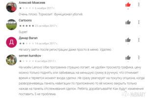prilozhenie_otzyv_finmaks